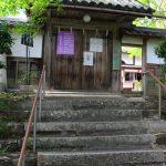 京都・十輪寺(なりひらでら)を人はまだ知らない。